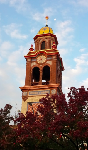 Plaza Clocktower
